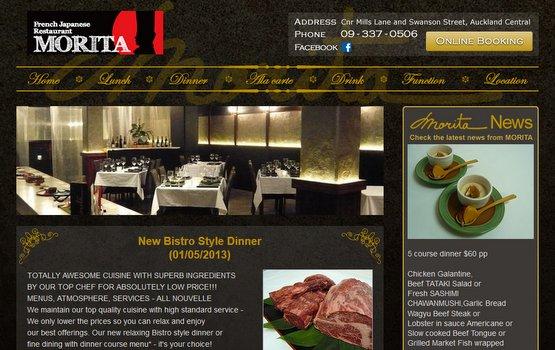 MORITA Japanese Restaurant